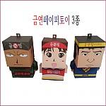 추천상품)금연 페이퍼토이3종세트 만들기(금연특공대+교육배너)