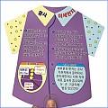 미세먼지예방 T셔츠 부채만들기(스티커포함)